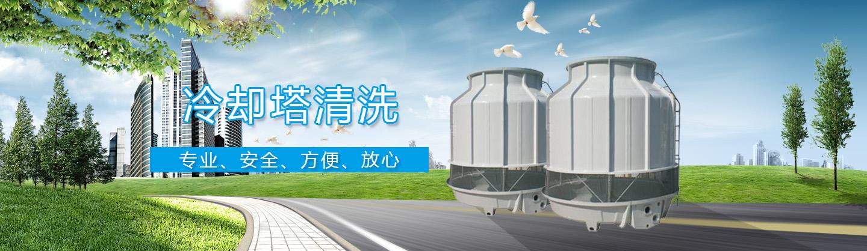 空气能热水器维修